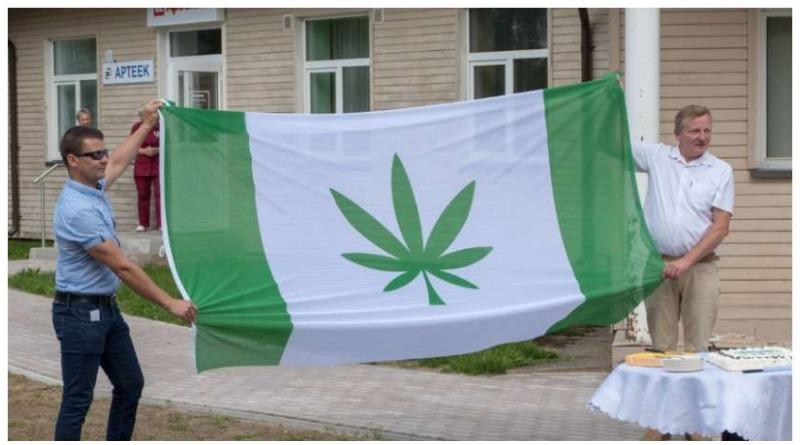 ესტონეთში, ერთ-ერთი ქალაქის არაოფიციალურ სიმბოლოდ მერიამ კანაფის გამოსახულებიანი დროშა გამოაცხადა
