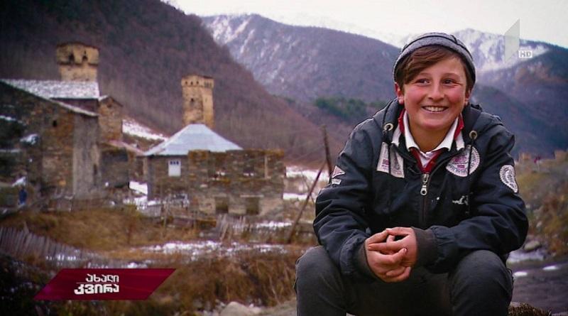 """13 წლის გიდს მამუკა ბახტაძემ """"მთის შვილის"""" წოდება მიანიჭა (ვიდეო)"""