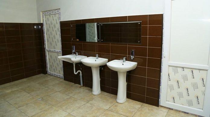 სკოლა ტუალეტი